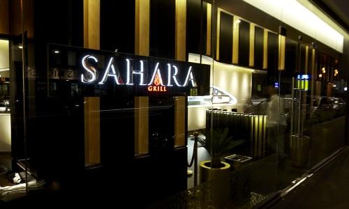 Sahara Grill Leyton